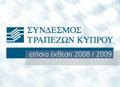 annual-2008-9