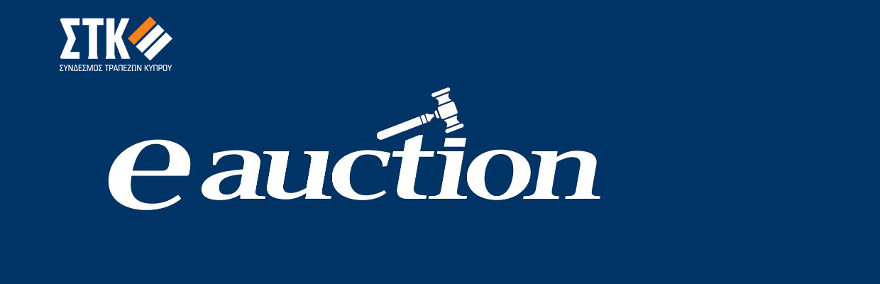e-auction-el